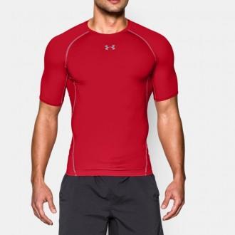 Pánské kompresní tričko Under Armour červené