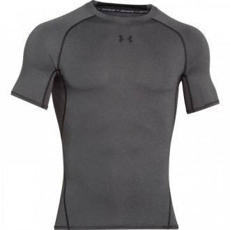 Pánské kompresní triko Under Armour tmavě šedé