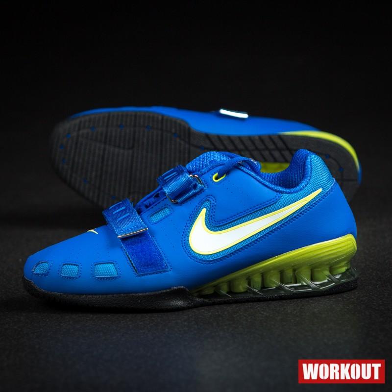 Pánské boty Nike Romaleos 2 - Hyper 209b5b910f
