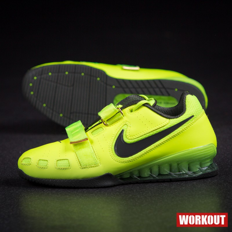 Pánské boty Nike Romaleos 2 - Volt   Sequoia 50e0efeab6