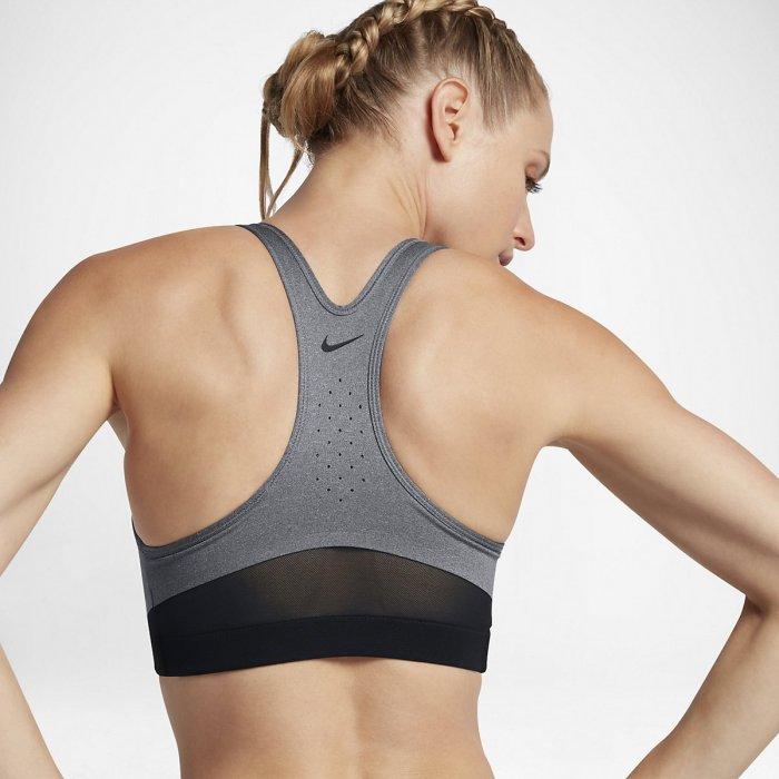 Dámská sportovní podprsenka Nike se střední oporou Classic Swoosh