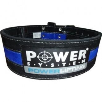 Powerlifting opasek - modrý