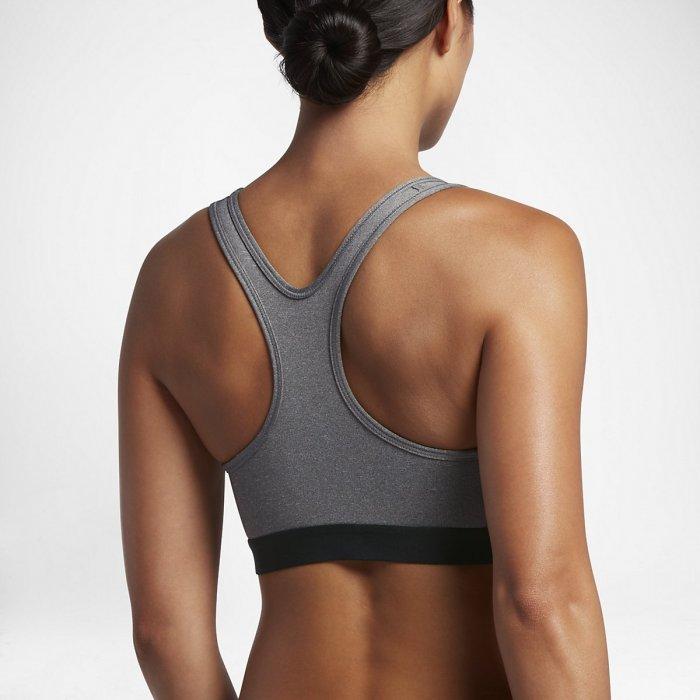 Sportovní podprsenka Nike New Np Classic Bra - Grey