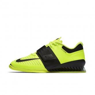 Pánské boty na vzpírání Nike Romaleos 3 light green