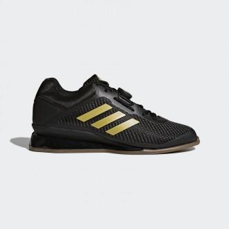Pánské boty na vzpírání adidas Leistung 16 II GOLD