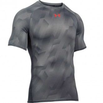 Pánské tričko Under Armour Hg Armour Printed gray