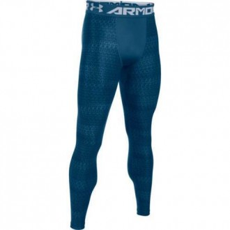 Pánské kompresní legíny HeatGear Armour Printed  blue