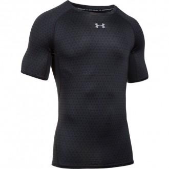 Pánské kompresní tričko Under Armour PRINTED černé  1257477-010