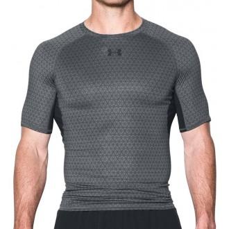 Pánské kompresní tričko Under Armour  šedé printed