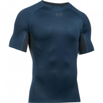 Pánské kompresní triko  Under Armour s krátkým rukávem HG