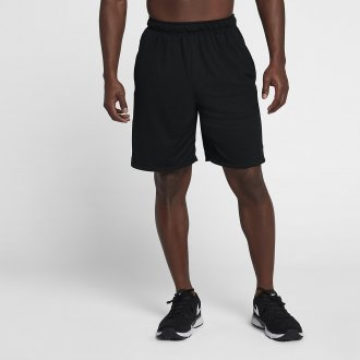Pánské tréninkové kraťasy Nike Dri-FIT 890811-010 540b528203bc9