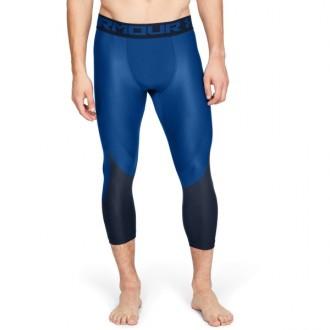 Pánské legíny Under Armour HeatGear Armour Hg 2.0 3/4 Legging - modré
