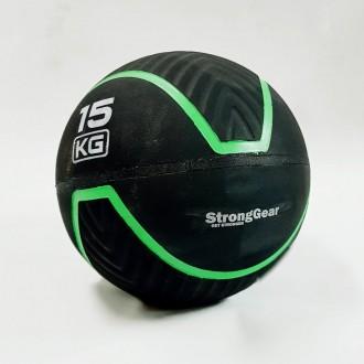 Bumper ball 15 kg