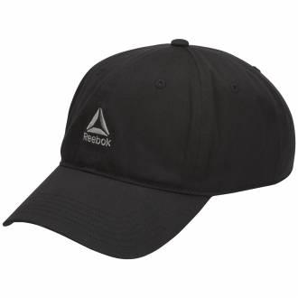 Kšiltovka ACT FND LOGO CAP - CZ9842