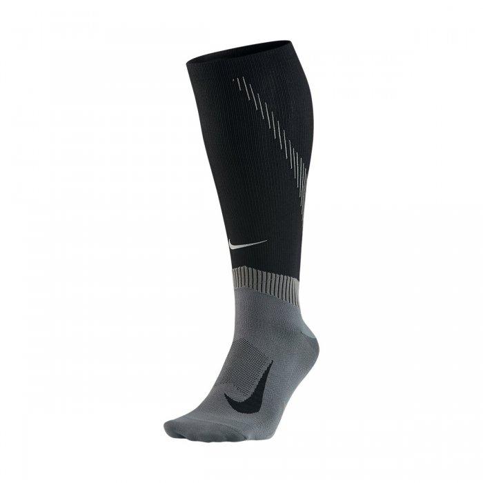 Kompresní podkolenky Nike Elite Lightweight - šedé