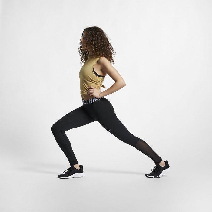 e7046c147 Dámské tréninkové legíny Nike W N - černé. Ideal support for any workout,  the Nike Power Womens 7/8 Mid-Rise ...
