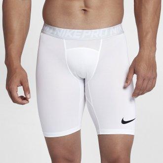 Pánské kompresní šortky Nike Pro - bílé