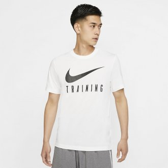 Pánské fitness tričko Nike TRAINING - bílé