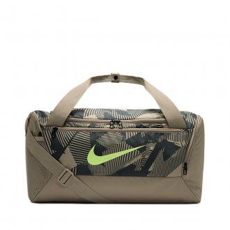 Small Printed Training Duffel Bag Nike Brasilia 9.0