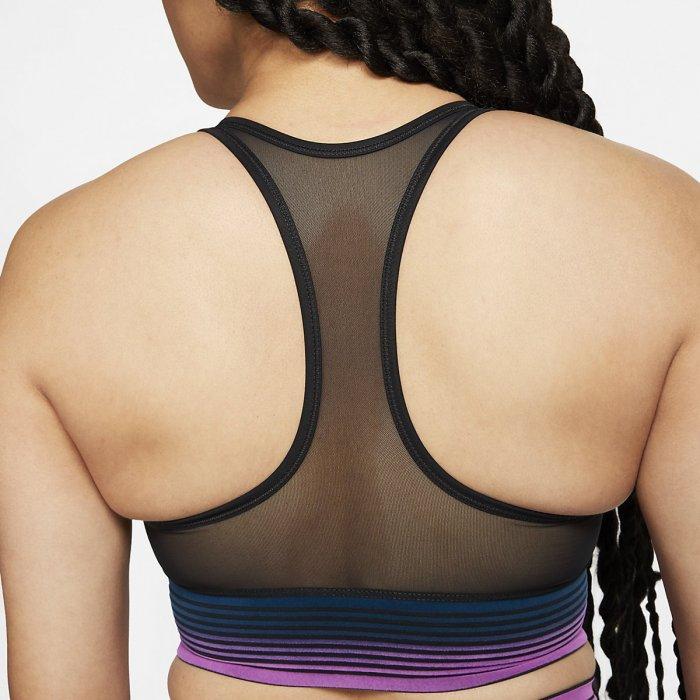 Podprsenka Nike Pro - černá