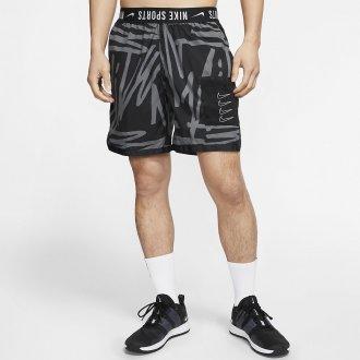 Pánské šortky Nike - černé/šedivé