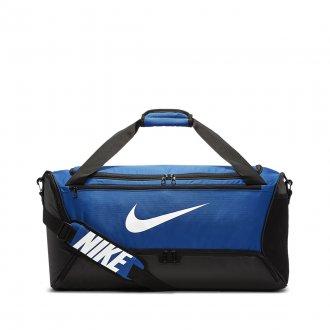 Tréninková taška Nike Brasilia 60l - medium modré