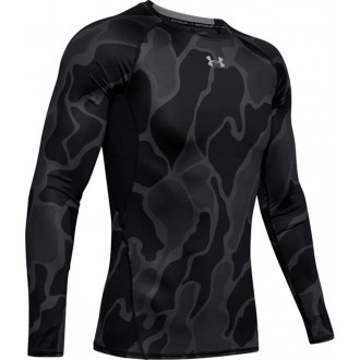 Kompresní tričko Under Armour HeatGear