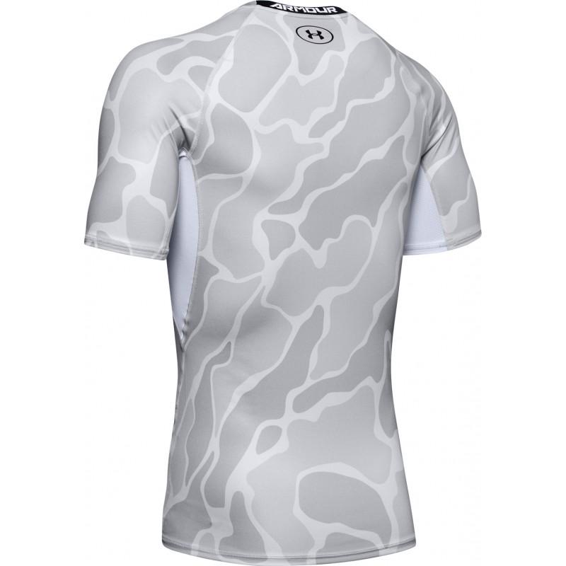 Pánské kompresní tričko Under Armour HG ARMOUR white