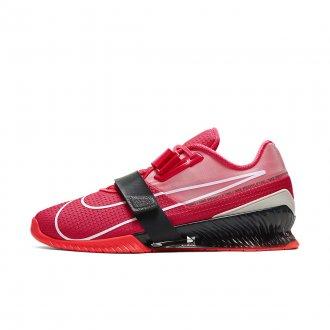 Vzpěračské boty Nike Romaleos 4 - Laser