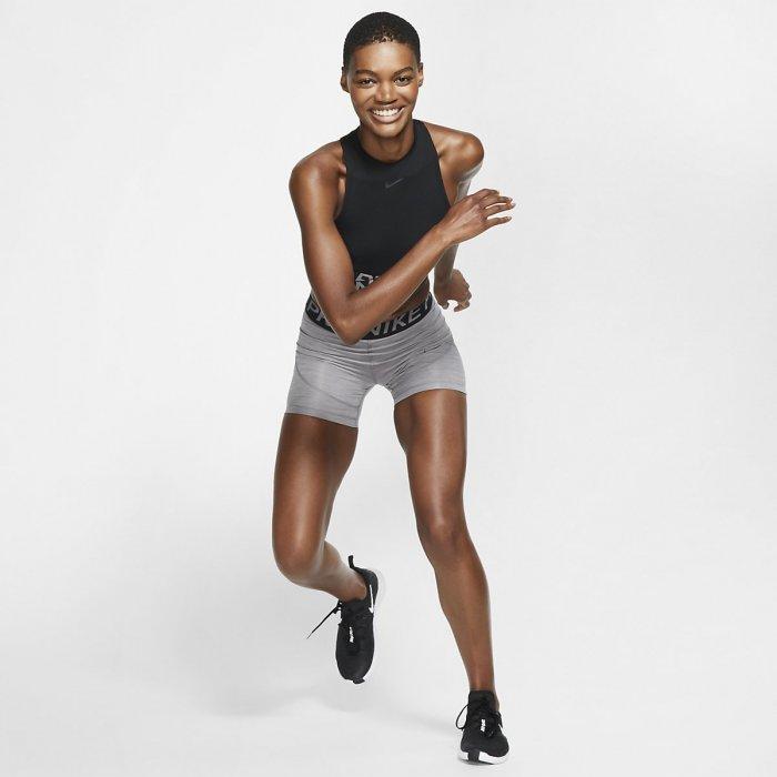 Dámské 13cm šortky Nike Pro šedé