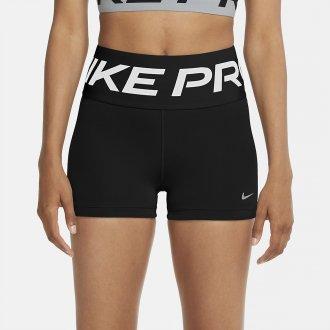 Dámské šortky Nike Pro 3 black