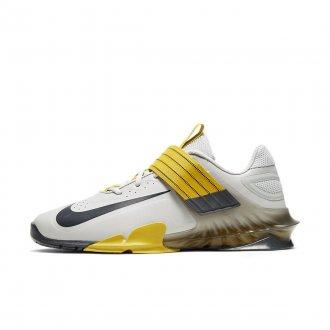 Vzpěračské boty Nike Savaleos - Grey
