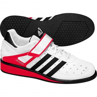 adidas Power Perfect II G17563- DOPRAVA ZDARMA