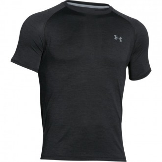 Pánské funkční triko Under Armour černé šedé