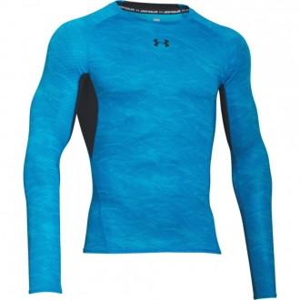 Pánské kompresní triko Under Armour modré žíhané