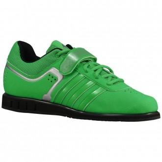 Adidas Powerlift 2.0 green S77951- DOPRAVA ZDARMA