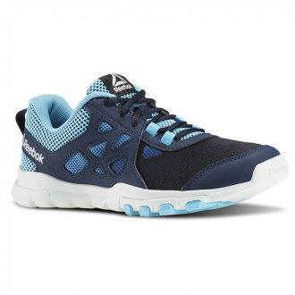 Dámské boty Reebok SUBLITE TRAIN 4.0 AR3393