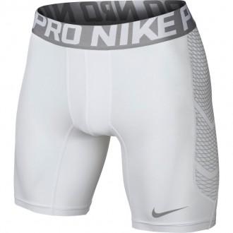 Nike Hypercool 6 Short bílé