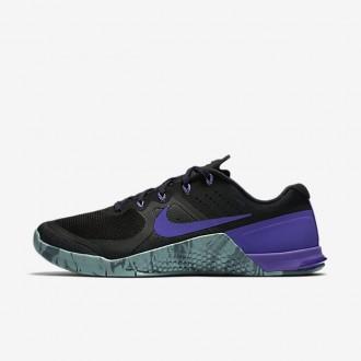Pánské tréninkové boty Nike Metcon 2- DOPRAVA ZDARMA