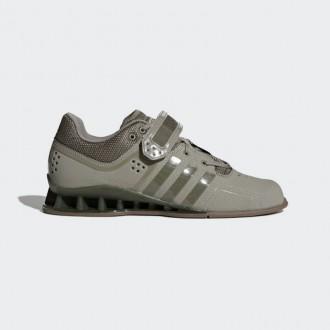 Adidas W adipower boty